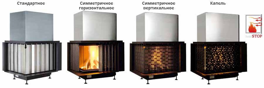 grandkamin-opcii-heatstop-1