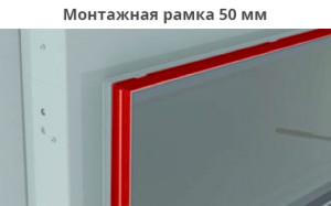 grandkamin-opcii-ramka-tip-montazhnaya-ramka-50-mm