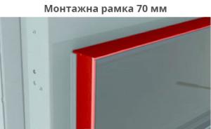 grandkamin-opcii-ramka-tip-montazhnaya-ramka-70-mm