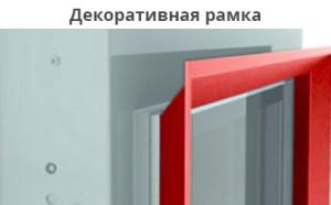grandkamin-opcii-ramka-tip-dekorativnaya-ramka