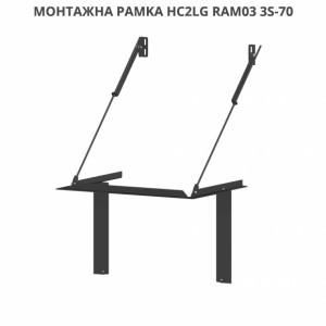 grand-kamin-montazhna-pamka-hc2lg-ram03-3s-70