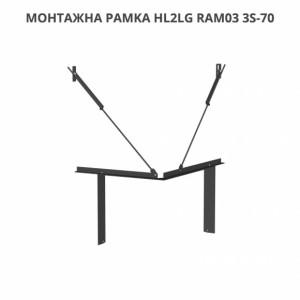 grand-kamin-montazhna-pamka-hl2lg-ram03-3s-70