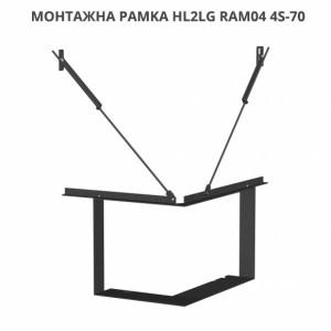 grand-kamin-montazhna-pamka-hl2lg-ram04-4s-70