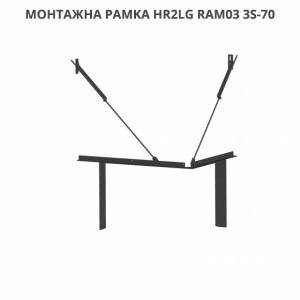 grand-kamin-montazhna-pamka-hr2lg-ram03-3s-70