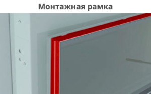 grandkamin-opcii-ramka-tip-montazhnaya-ramka