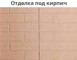grandkamin-opcii-shamot-riemchenoptik-otdelka-pod-kirpich